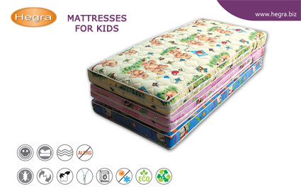 When Choosing A Mattress For Your Child You Have To Be Certain That Are Ensuring And Providing Convenient Place Sleep On